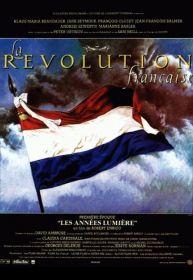 la_revolution_francaise_1ere_epoque0