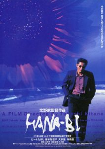 hana-bi-movie-poster-1997-1020236359-1